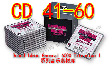 Sound Ideas General 6000 ExtensionI音乐素材库Cd41-60无损WAV