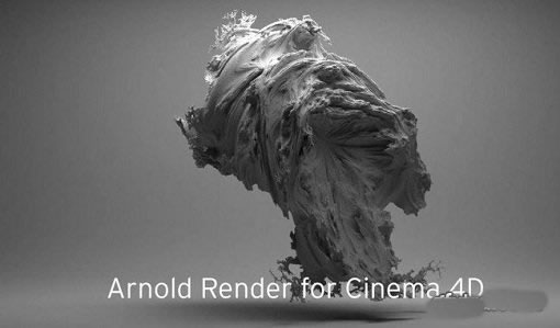 Solid Angle Cinema4D To Arnold 2.3.0 for Cinema4D R17-R19