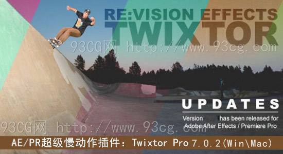 Ae/Pr超级慢动作变速插件RE:VisionFX Twixtor 7.0.2(Mac/Win版)