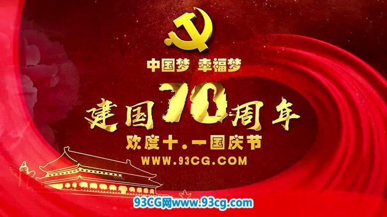 AE模板:金色粒子热烈庆祝建国70周年国庆欢度十.一国庆节片头