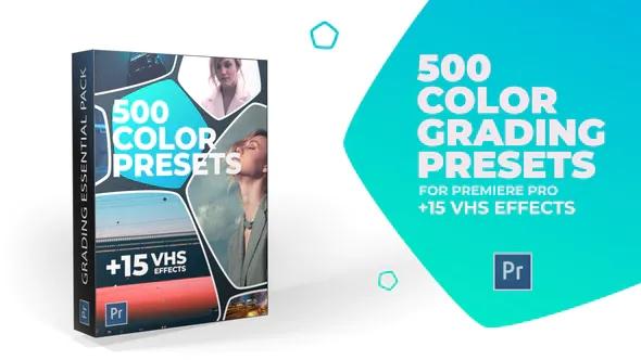 K178PR模板 500种电影色彩预设,15个VHS视频效果,老电影外观 调色 第1张