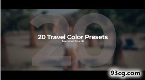 20组旅行颜色PR预设视频模板下载 20 Travel Color Presets